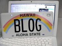 Por qué deberías empezar tu blog hoy